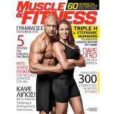Muscle and Fitness ������ ��������